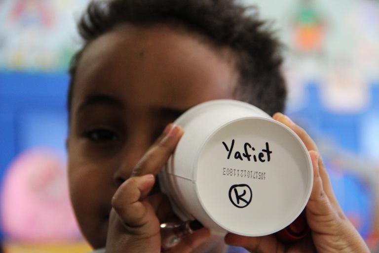 Yafiet
