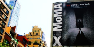 RR billboard
